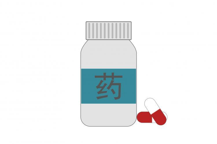 聚焦吸入药物传递系统在细分领域产品开发