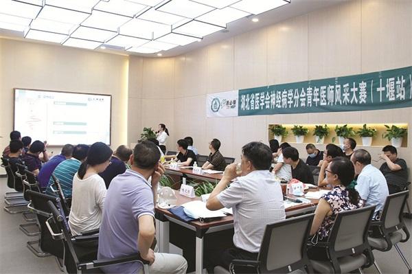 十堰太和医院青年医师彭晓琴荣获青年医师风采大赛冠军