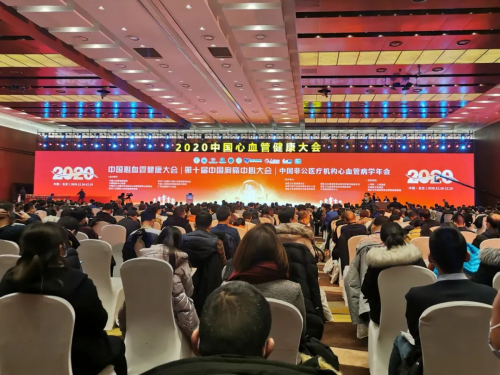 新郑市人民医院获国家标准版「中国胸痛中心」授牌