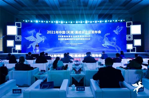 黑格科技荣登中国独角兽榜单,数字化智造赋能行业价值