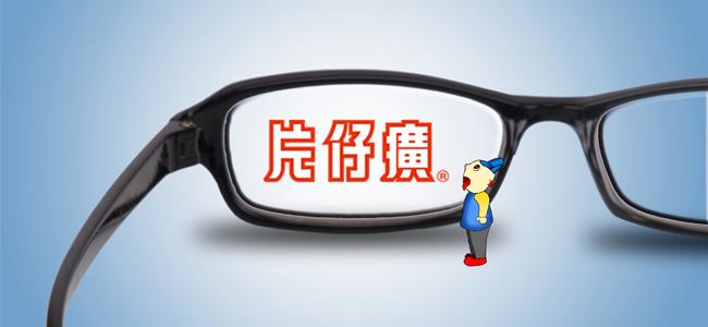 """神药片仔癀,难医""""炒作""""病"""