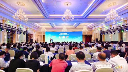 2021中国智慧康复大会举行,聚焦康复医学的「智慧」发展